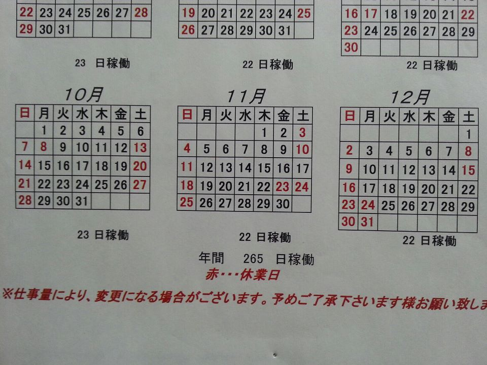 2012year10-12
